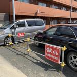 銀水 - 駐車場