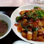 中華創房 希林 - 茄子と2種類の葱のマーボーごはん