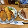 キッチン サカナヤ - 料理写真: