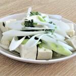 味香坊 - 料理写真:ねぎ豆腐