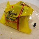新生堂 - チーズ饅頭