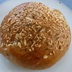 Boulangerie Antibes - くるみの香草カレーパン