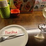 15408640 - 白ワイン