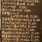 22 - メニュー(2012/10/19)