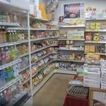 ビッグキヨスク - 内観写真:お土産やジュースパン弁当、おにぎりがそろっている