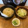 たかの - 料理写真:チャーハンセット。サラダ、お漬物まで抜かりなく旨い❣️