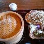 古代村 - さくら