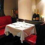 ル・レガル・トワ - 利用したテーブル席