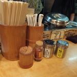 麺場 七人の侍 - カウンター調味料