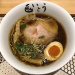 匠人 いとう - 醤油らーめん(1300円)+味玉(250円→無料)