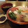 喜久すし - 料理写真:ちらし定しゃり大盛り¥600