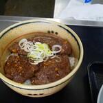 154111336 - 牛ハラミ丼