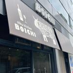 BOICHI -