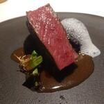 154119833 - Ciervo con verduras de temporada 日本鹿