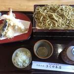 菊屋本店 - 料理写真:
