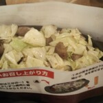 スタミナ辛みそ鉄板焼肉 竹ちゃん亭 - 料理写真:スタミナ鉄板焼き