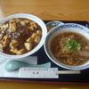 あじへい - 料理写真:マーボー飯ランチ 787円