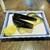 居酒屋 大ざわ - 料理写真:泉州水茄子