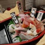 北海道さかな一途 直営魚問屋 - 刺身盛り合わせ2人前 1099円