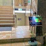 154141261 - 店舗入口(階段)