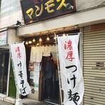 道玄坂 マンモス - 外観