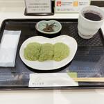 ずんだ茶寮 - 【2021/7】ずんだ餅セット