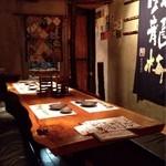 酒彩 SHIN - 6人テーブル