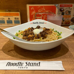 Noodle Stand Tokyo - 牛煮込みまぜそば(温玉.中盛り)