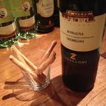 カンティーナ - 美味しいエミリア・ロマーナのワイン!
