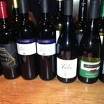 カンティーナ - ワインのセレクションも豊富