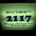 SUNSET 2117 - 店頭の看板