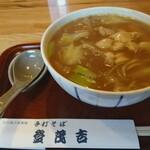 登茂吉 - 料理写真:「カレー南ばん」1,220円