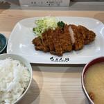 食堂 ゝ月 - 料理写真:かつ定食 小ライス  880円