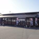 15418943 - 店の外観