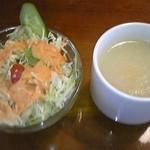 15418989 - ランチのサラダとスープ