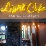 ライトカフェ リバーサイドガーデン -