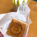 白栄堂 - 料理写真: