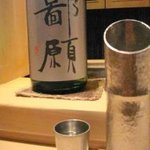 1542734 - 日本酒。