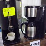 インドレストランKABAB - コーヒーもあります