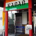 インドレストランKABAB - 店舗正面