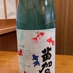 お魚sun - ドリンク写真:【限定酒】苗加屋 夏純米 入荷しました