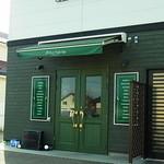ブーシュリー ドゥ キムラ - 緑が基調の可愛いお店です(*^_^*)