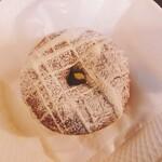 ドーナツ茶屋 ほんわか - 料理写真:シャインマスカット(税抜¥220)。 シャインマスカットのドーナツって珍しいですね。
