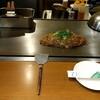 しょうちゃん - 料理写真: