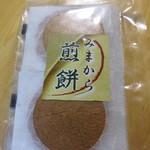 15422818 - みまから煎餅(300円)
