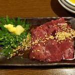 厳選和牛 焼肉 犇屋 - 炙りレバー
