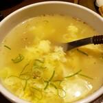 厳選和牛 焼肉 犇屋 - たまごスープ