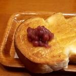 珈琲大使館 - 小倉トースト