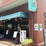 珈琲大使館 - 三井記念病院の北側