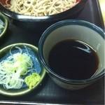 花月庵 - 薬味 蕎麦汁